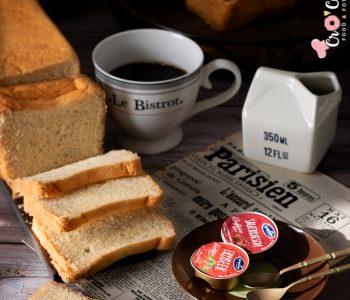 Un délicieux pain de mie classique idéal pour le petit-déjeuner et les plats salés ainsi que l'apéro